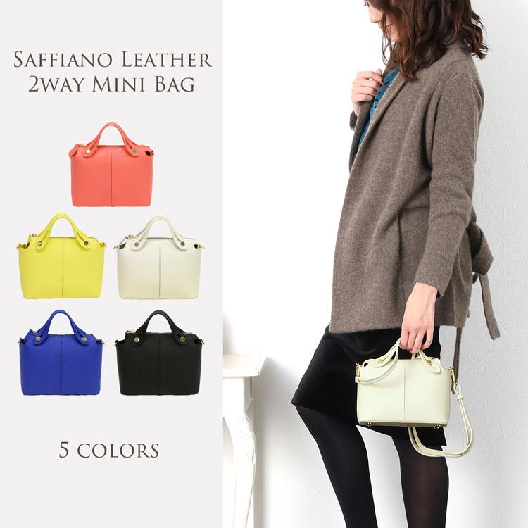 女性用の小物バッグ