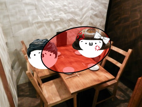 4人席のパーソナルスペース