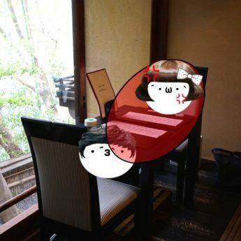 2人席のパーソナルスペース